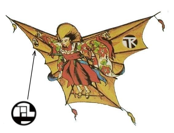 Del Palmer Kite symbol