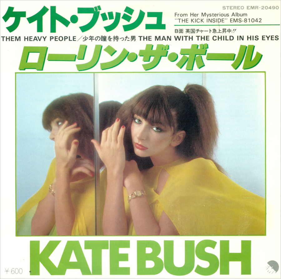 Kate Bush Japanese Them Heavy People sleeve